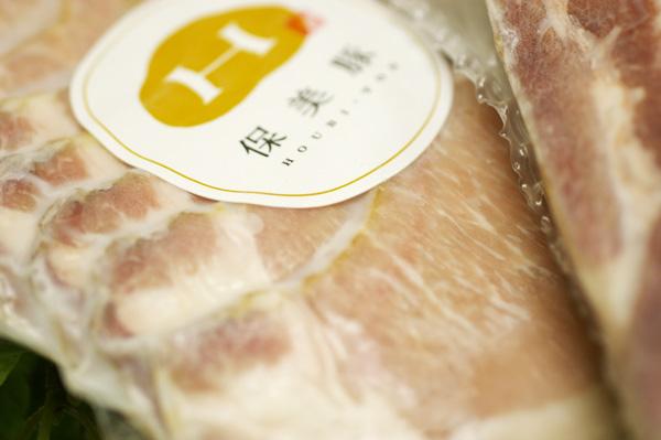 保美豚プレミアム・加工品3品セット【産地直送_しらすとの同梱可】