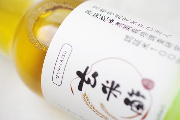 【無肥料・自然栽培】玄米酢360ml【v400】
