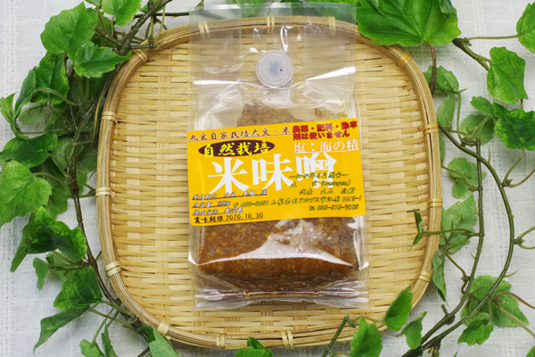【無肥料・自然栽培】丸玄手作り米味噌【v400】