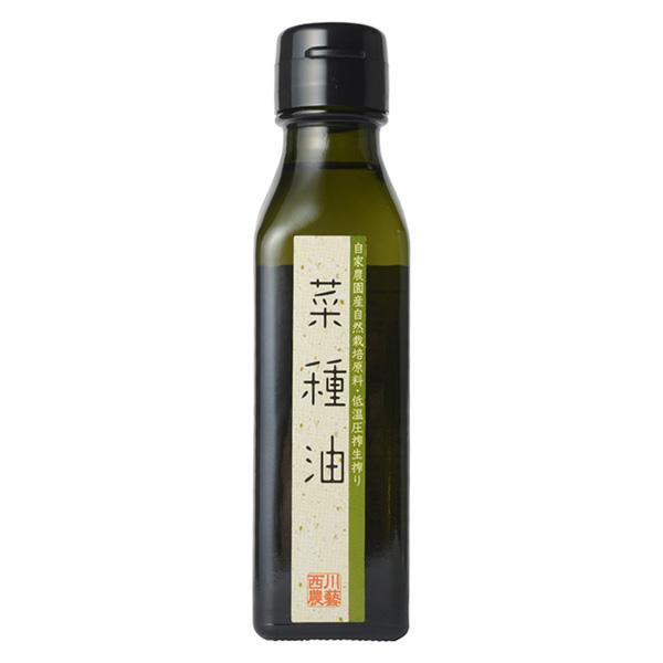 【無肥料・自然栽培】菜種油110g【v200】