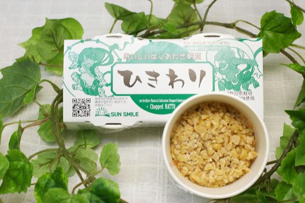 【無肥料・自然栽培】おいしいはしあわせ納豆30g×2(毎月第3火曜日発送分)【定期購入】