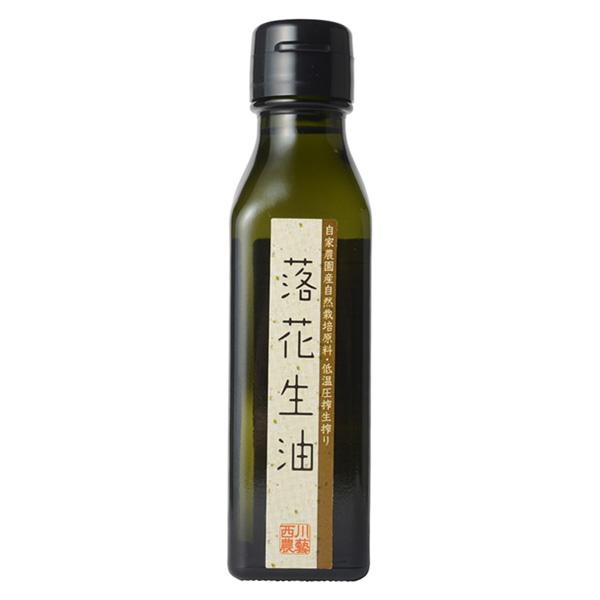 【無肥料・自然栽培】落花生油110g【v200】