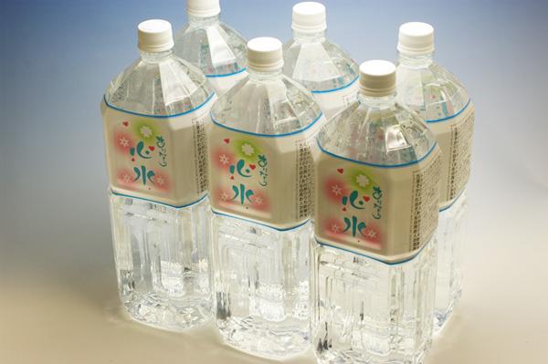 天然鉱泉水 飲む温泉『ありがとう心水』2L×6本(1箱)【送料込み】