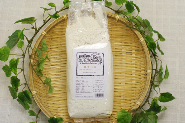 無肥料・自然栽培 軟質小麦粉ジェンティルロッソ・リエート(中力粉) 500g【v500】