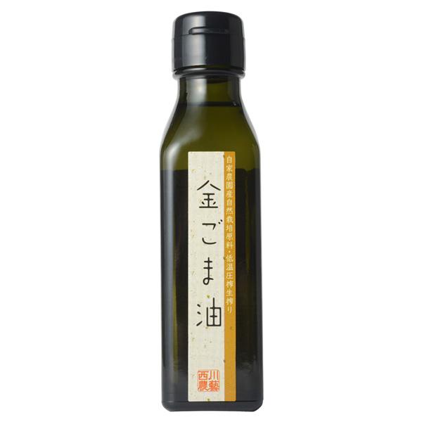 【無肥料・自然栽培】金ごま油110g【v200】