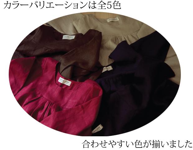 リネンワンピース【メール便不可】  -NP0023