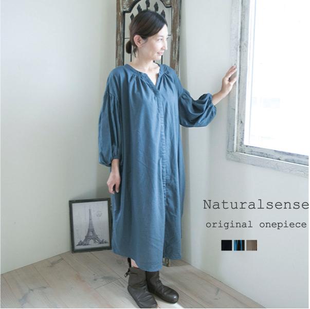 ワンピース【メール便不可】  -NP1470