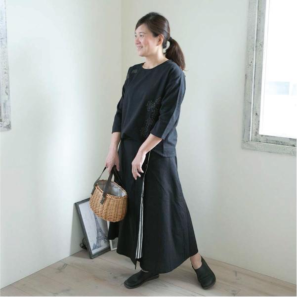 スカート【メール便不可】  -ST0394