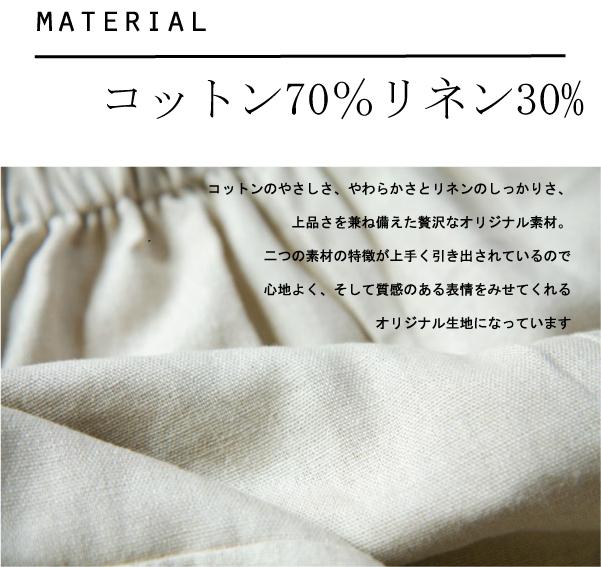 パンツ【メール便可】  -PNT025