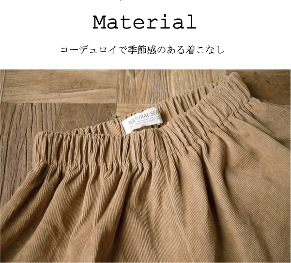 パンツ【メール便不可】  -PT0614