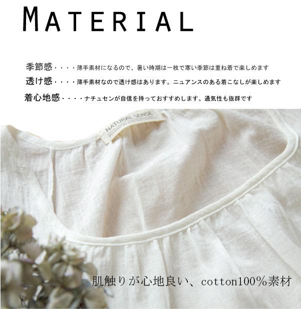 ワンピース【メール便可】  -NP0731