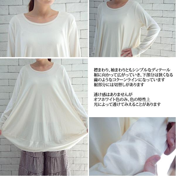 ワンピース 【メール便不可】  -NP0527