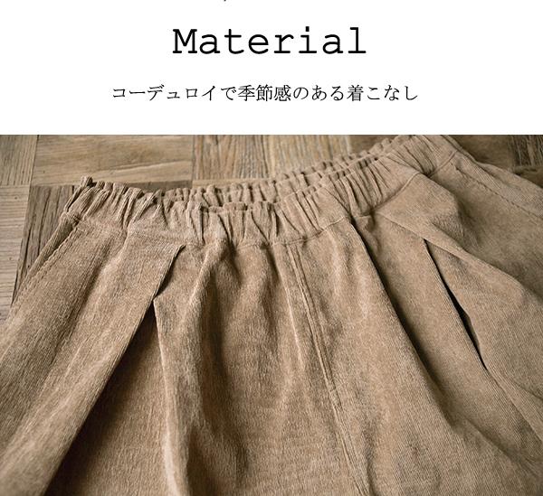 パンツ 【メール便不可】  -PT0615