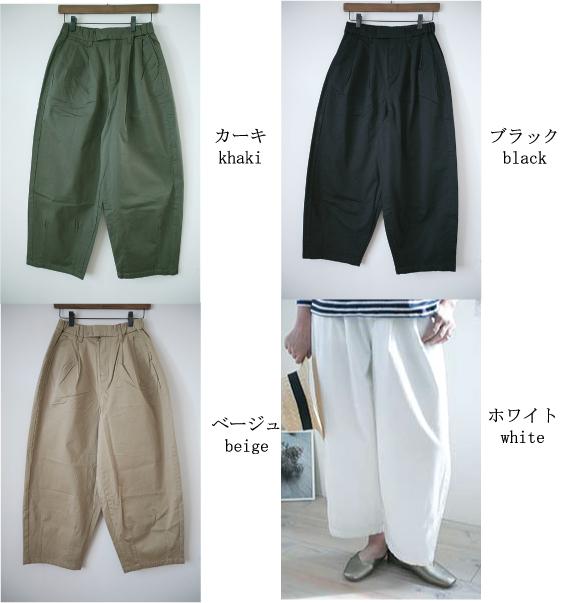 パンツ【メール便不可】  -PT0628