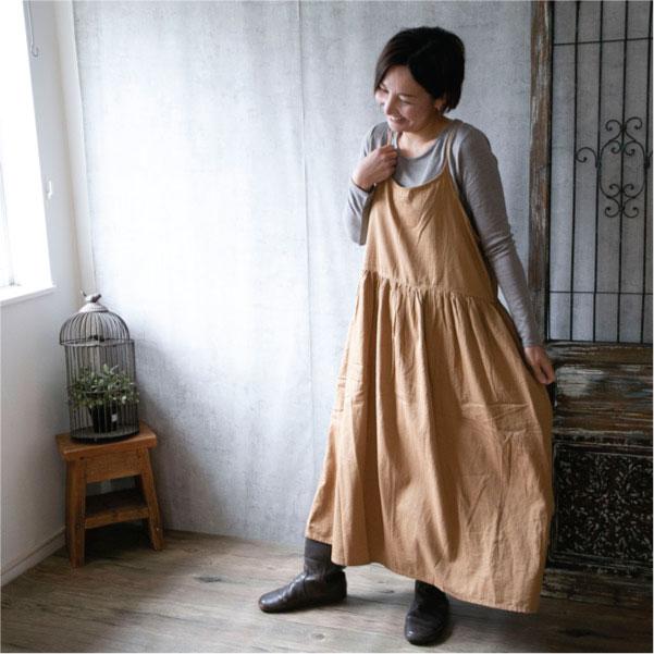 カットソー【メール便可】  -CS0561