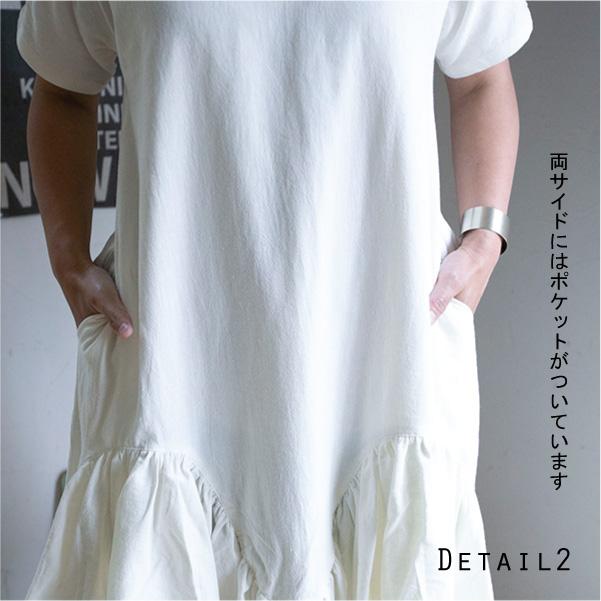 ワンピース【メール便不可】  -NP1788