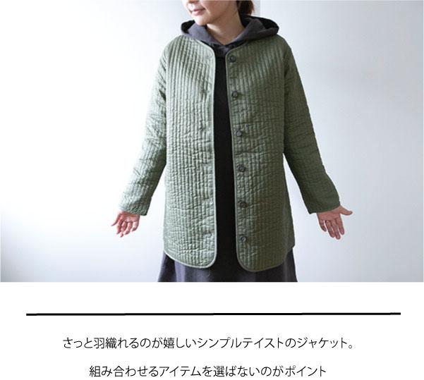 ジャケット【メール便不可】  -CT0140
