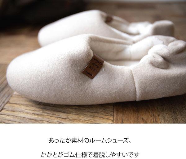 ルームシューズ【メール便不可】   発送12/01以降-AE0197