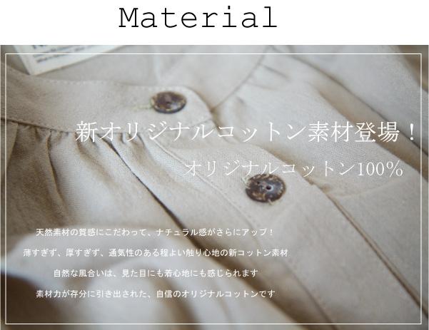 ワンピース【メール便可】  -NP0919