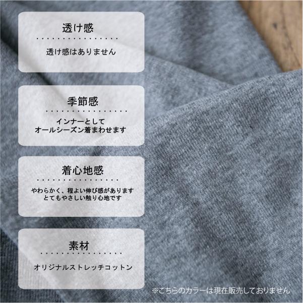 レギンス【メール便可】  -PT0198