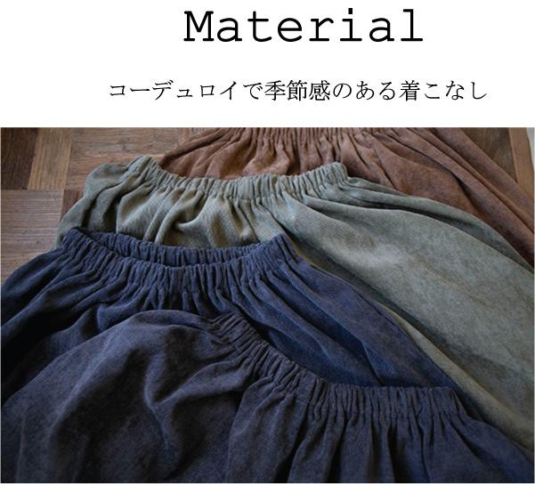 パンツ【メール便不可】  -PT0680