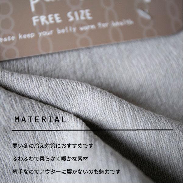 パンツ【メール便可】  -AE0210