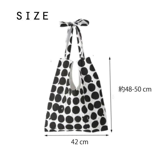 バッグ【メール便可】  -BG0168