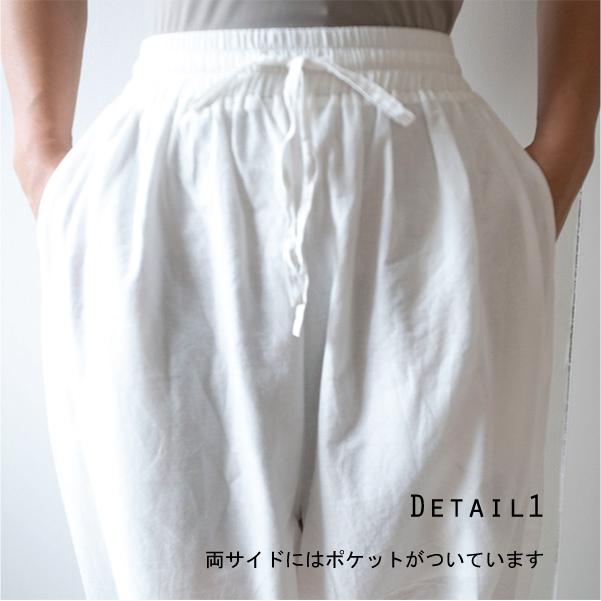 ペチパンツ【メール便可】  -PT0697
