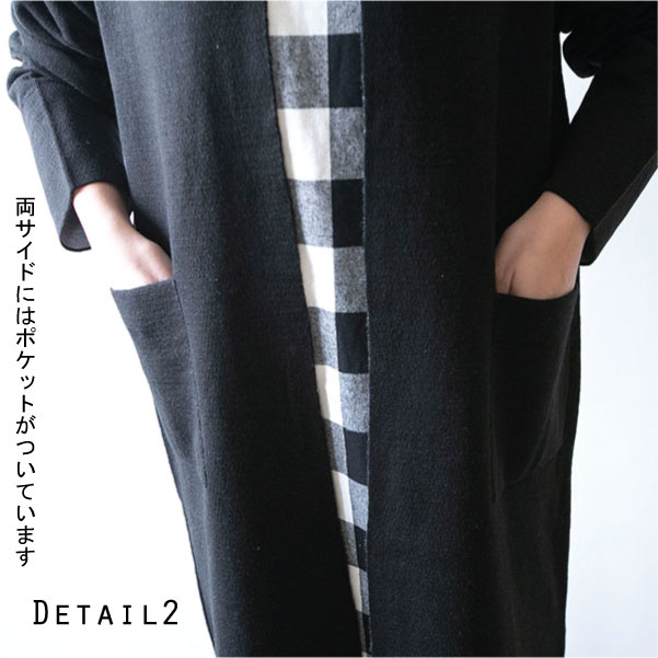 コート【メール便不可】  -CT0141