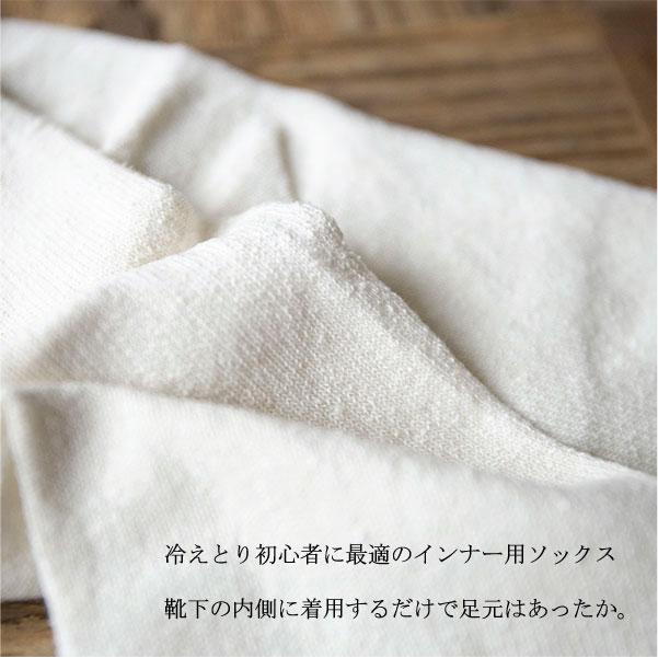 ソックス【メール便可】  -SC0120