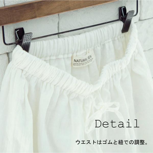 ゆったりシルエットドロワーズ風ペチパンツ【メール便可】  -PT0262