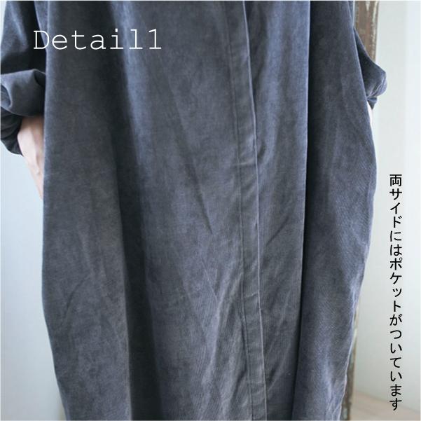 ワンピース 【メール便不可】  -NP1471