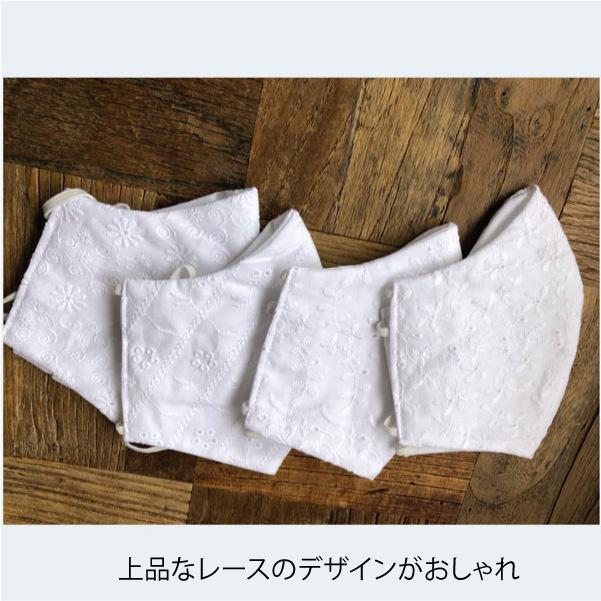 マスク【メール便可】  -AE0178