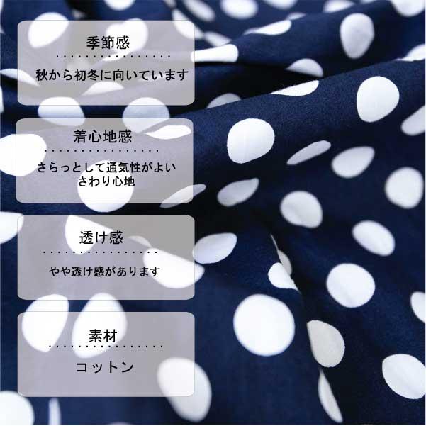 パンツ【メール便可】  -PT0675