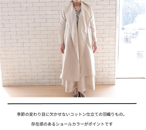 カーディガン【メール便不可】  -CD0393