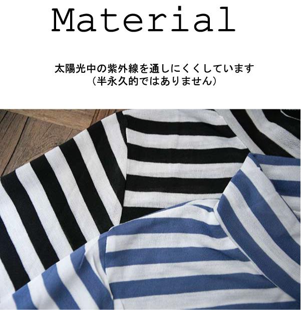 カットソー【メール便可】  -CS0529