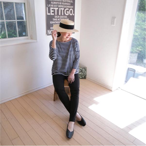 パンツ【メール便不可】  -PT0630