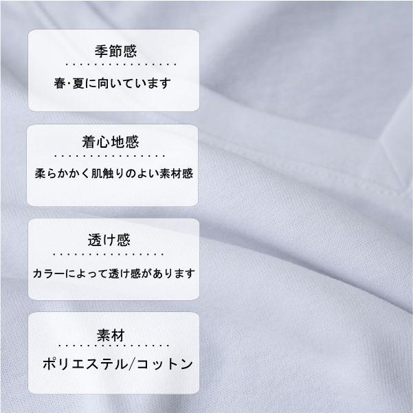 カットソー【メール便可】  -CS0552