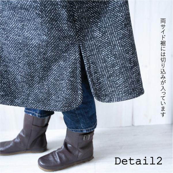 コート【メール便不可】  -CT0127