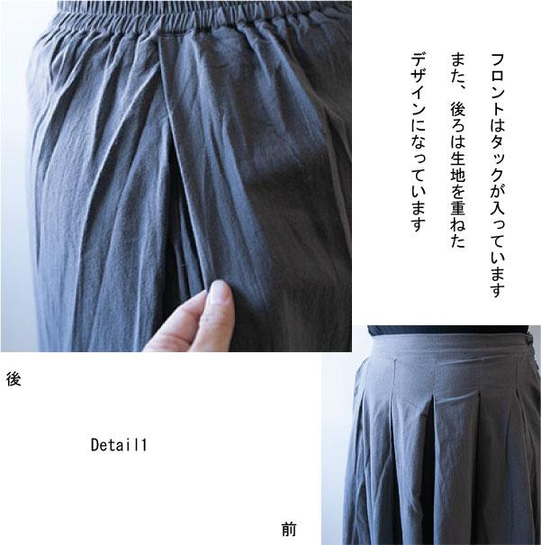 パンツ【メール便可】  -PT0705