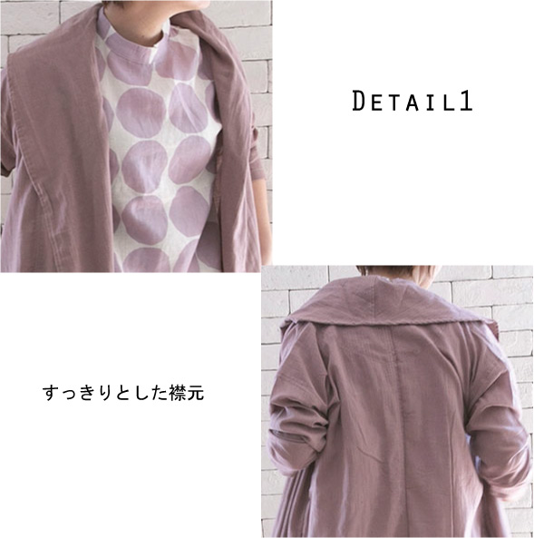 カーディガン【メール便不可】  -CD0394