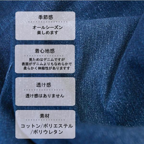 パンツ【メール便不可】  -PT0631