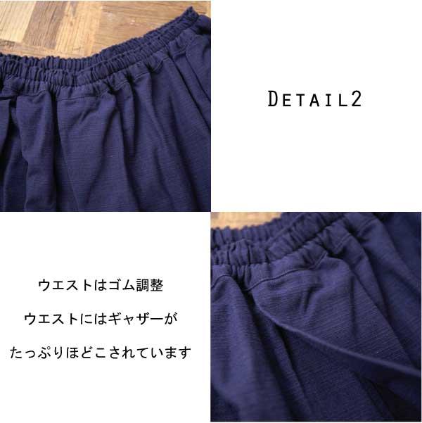 パンツ【メール便不可】  -PT0696