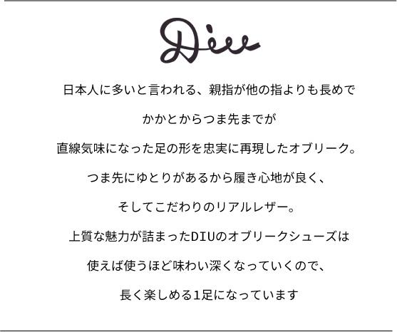 サンダル【メール便不可】  -SH0023