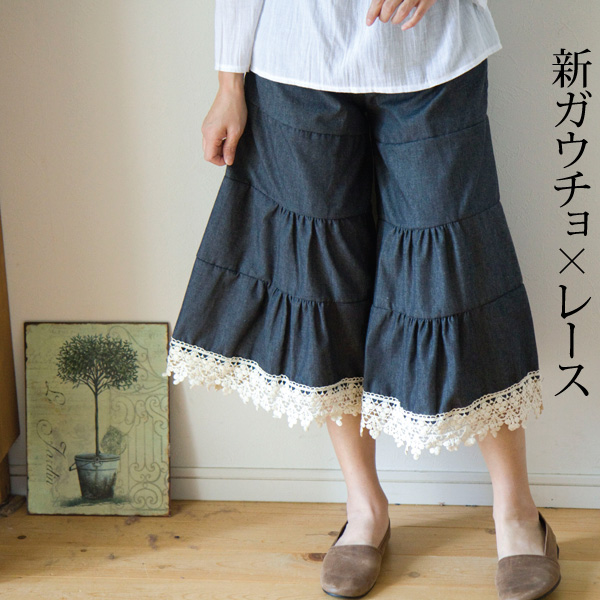 ガウチョパンツ スカーチョ【メール便可】  -PT0158