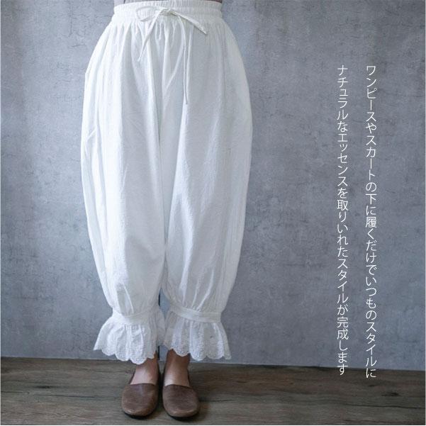 ペチパンツ【メール便不可】  -PT0666