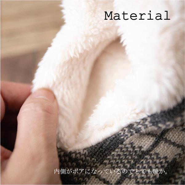 フットカバー【メール便可】  -SC0119