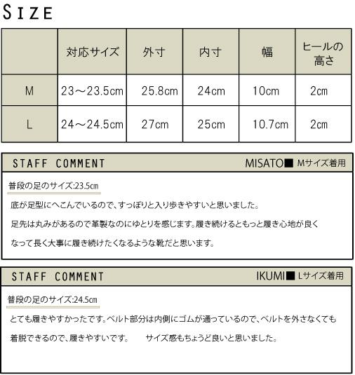 サンダル【メール便不可】  -SH0024