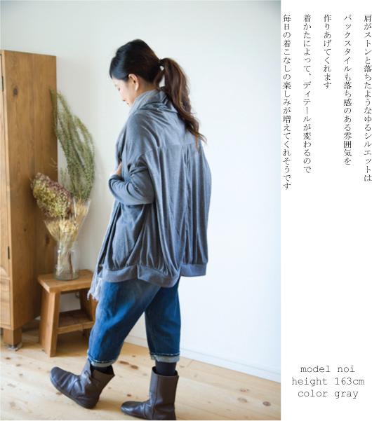 ロングカーディガン【メール便可】  -CD0172