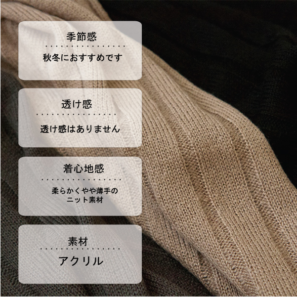 ロングジレ【メール便不可】  -VT0070
